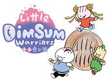 Little Dim Sum Warriors 小小点心侠